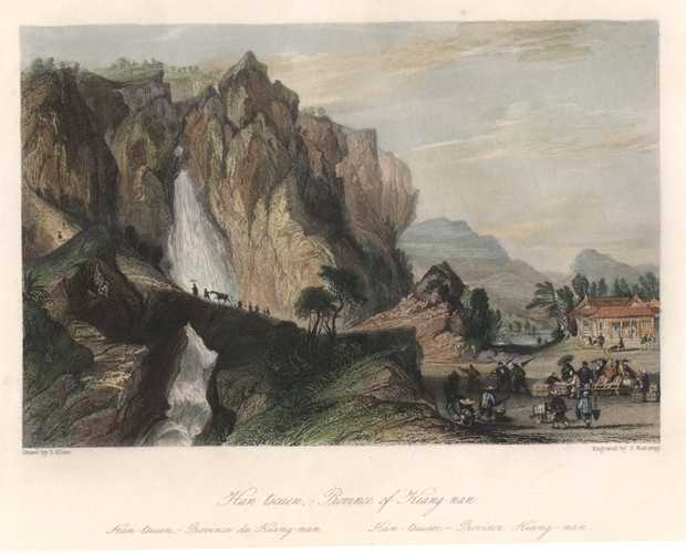 China. Han-tsuen, Province of Kiang-nan. Natural Bridge over Waterfall. Allom c1845