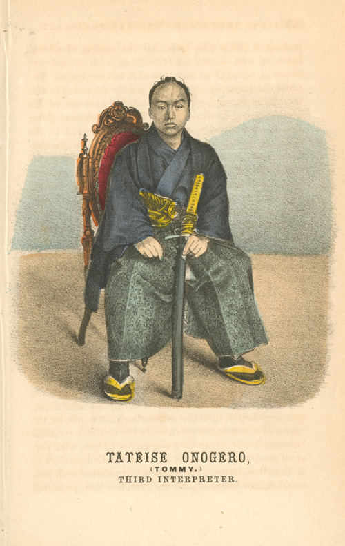 Tateise Onogero (Tommy.) Third Interpreter. First Japanese embassy. c1860
