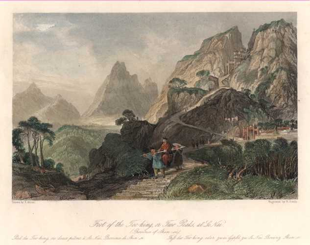 China. Foot of Too-hing. Two Peaks, Le Nai. Chinese Mode of Transport. Allom c1845