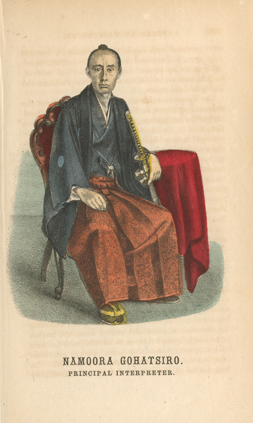 Namoora Gohatsiro. Principal Interpreter. First Japanese embassy c1860.