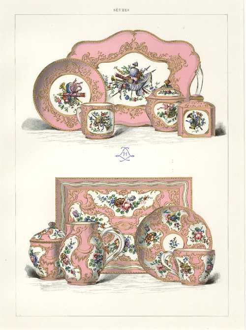 Sevres Porcelain Gilded Pink Solitaire Coffee Service. Lithograph c1890.