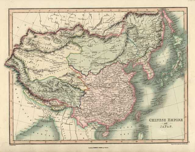 Antique Map. Chinese Empire & Japan. C. Smith c1836